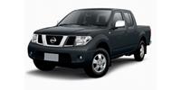 Nissan Navara Alg�rie
